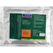 russell ipm insecticide agro antario 100 g - 1